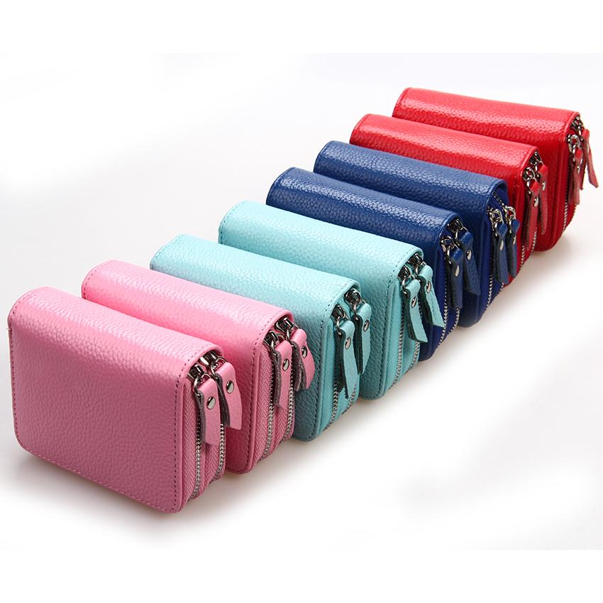 五顏六色的錢包