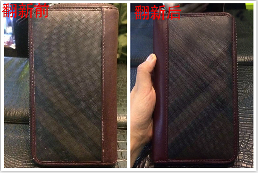 男士品牌手包翻新前后對比